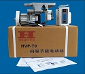 Extra heavy duty industrial sewing machine motor
